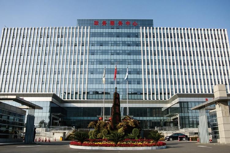 太原市政務服務中心